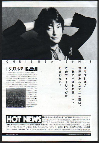 Chris Rea 1980/11 Tennis Japan album promo ad