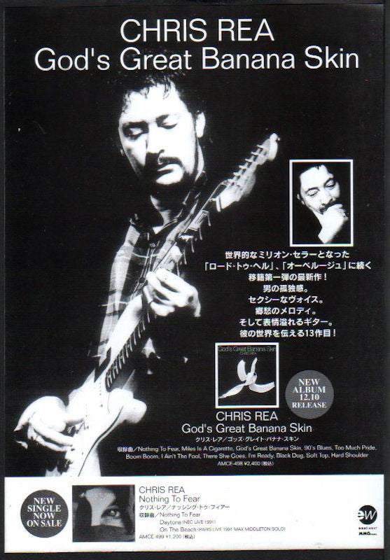 Chris Rea 1993/01 God's Great Banana Skin Japan album promo ad