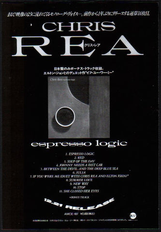 Chris Rea 1994/01 Espresso Logic Japan album promo ad