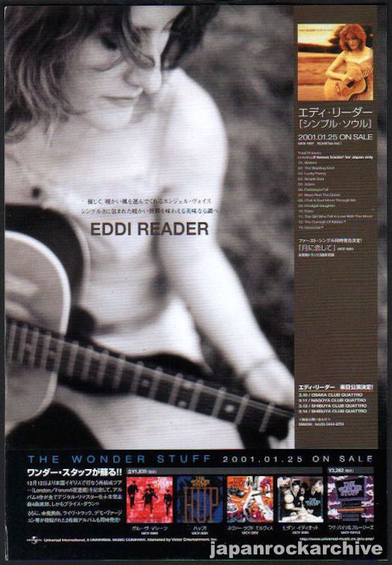 Eddi Reader 2001/02 Simple Soul Japan album promo ad