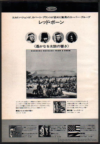 Redbone 1972/06 Message From A Drum Japan album promo ad