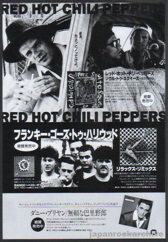 Red Hot Chili Peppers 1994/03 Soul To Squeeze Japan album promo ad