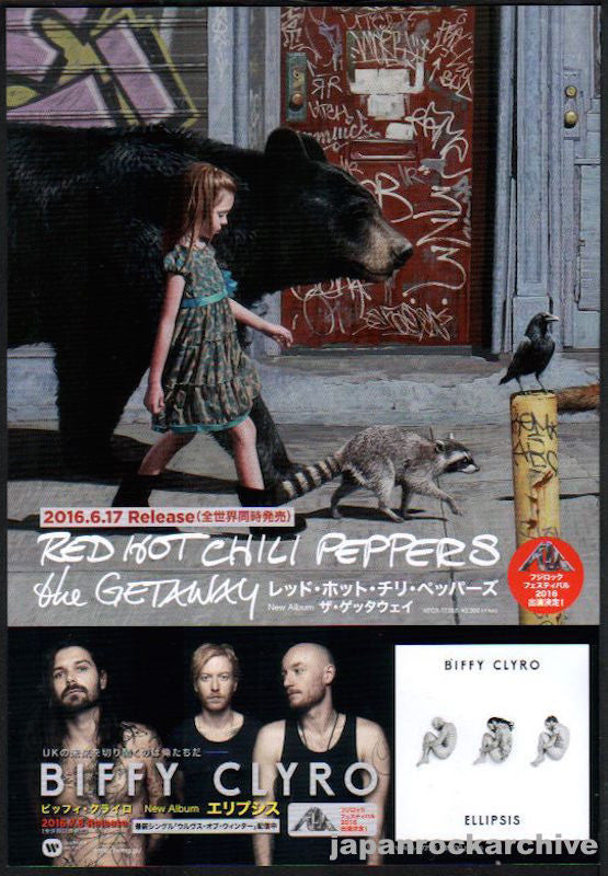 Red Hot Chili Peppers 2016/07 The Getaway Japan album promo ad