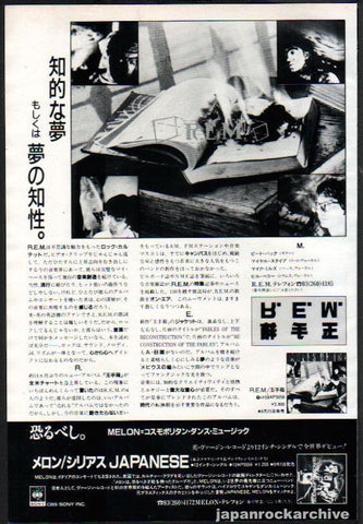 R.E.M. 1985/09 Fables of the Reconstruction Japan album promo ad