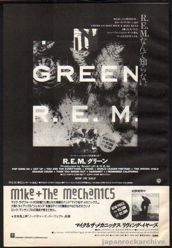 R.E.M. 1989/02 Green Japan album promo ad
