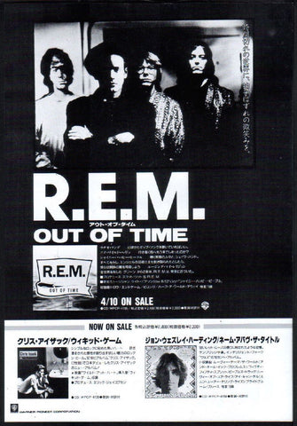 R.E.M. 1991/05 Out of Time Japan album promo ad