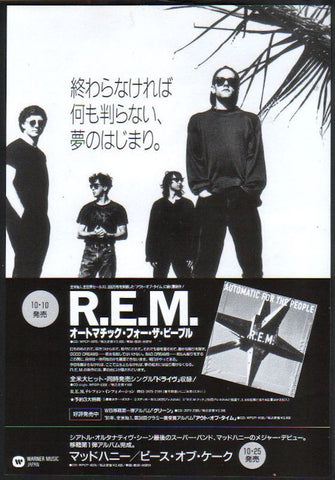 R.E.M. 1992/11 Automatic For The People Japan album promo ad