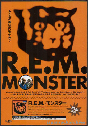 R.E.M. 1994/11 Monster Japan album promo ad