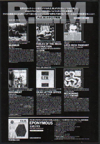 R.E.M. 1998/11 Catalog Re-Release Japan promo ad