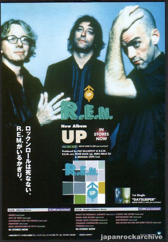 R.E.M. 1998/12 Up Japan album promo ad