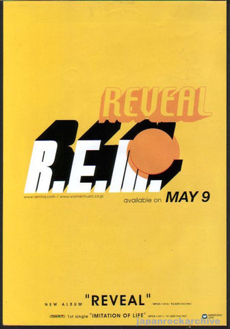 R.E.M. 2001/05 Reveal Japan album promo ad