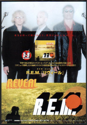 R.E.M. 2001/06 Reveal Japan album promo ad