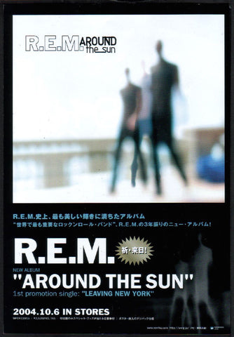 R.E.M. 2004/11 Around The Sun Japan album promo ad