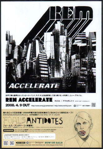 R.E.M. 2008/05 Accelerate Japan album promo ad