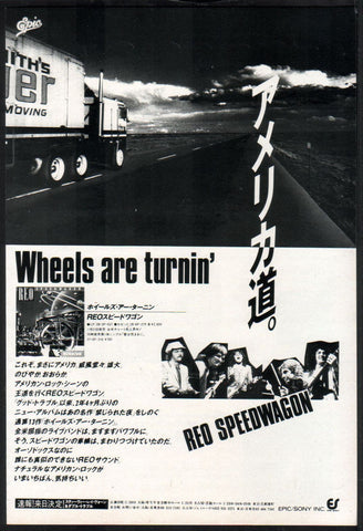 REO Speedwagon 1984/12 Wheels Are Turnin' Japan album promo ad