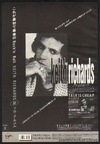 Keith Richards 1988/11 Talk Is Cheap Japan album promo ad