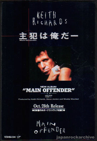 Keith Richards 1992/11 Main Offender Japan album promo ad