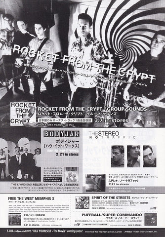 Rocket From The Crypt 2001/03 Group Sounds Japan album promo ad