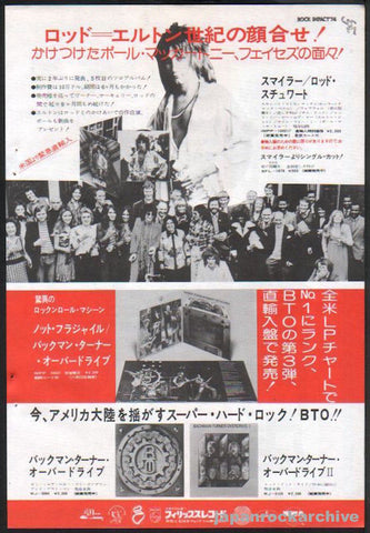 Rod Stewart 1974/12 Smiler Japan album promo ad