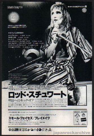 Rod Stewart 1977/12 Footloose and Fancy Free Japan album promo ad