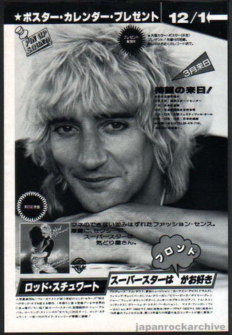 Rod Stewart 1979/01 Blondes Have More Fun Japan album / tour promo ad