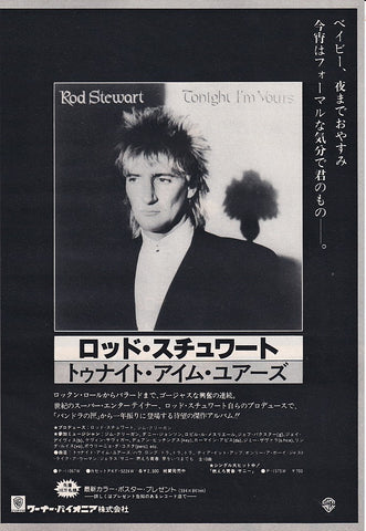 Rod Stewart 1981/12 Tonight I'm Yours Japan album promo ad