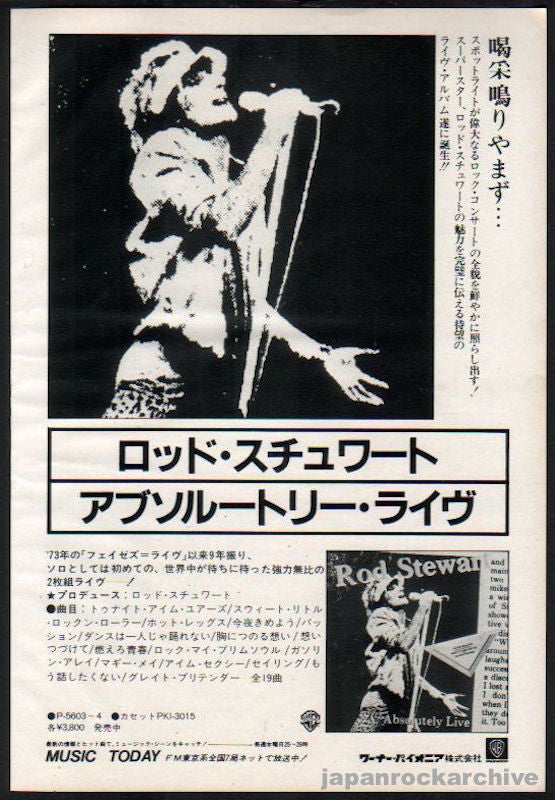 Rod Stewart 1982/12 Absolutely Live Japan album promo ad