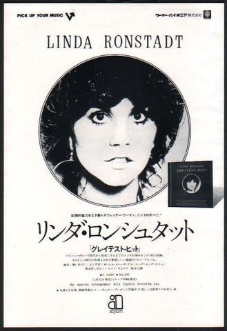 Linda Ronstadt 1977/02 Greatest Hits Japan album promo ad