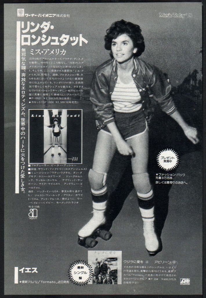 Linda Ronstadt 1978/10 Living In The USA Japan album promo ad