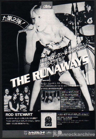 The Runaways 1977/03 Queens of Noise Japan album promo ad