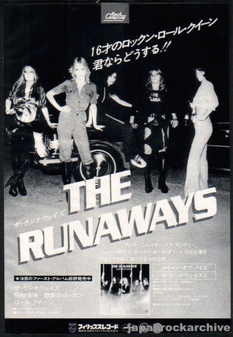 The Runaways 1977/04 Queens of Noise Japan album promo ad