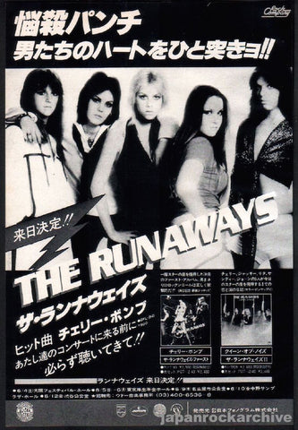 The Runaways 1977/06 Queens of Noise Japan album / tour promo ad