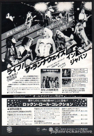 The Runaways 1977/08 Live In Japan album promo ad
