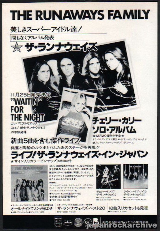 The Runaways 1977/11 Waitin' For The Night Japan album promo ad