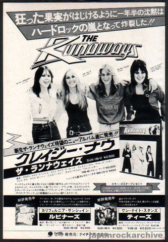 The Runaways 1979/08 And Now The Runaways Japan album promo ad