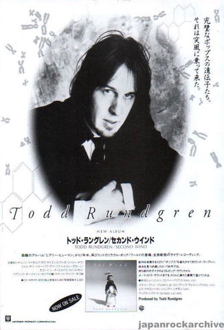 Todd Rundgren 1991/04 Second Wind Japan album promo ad