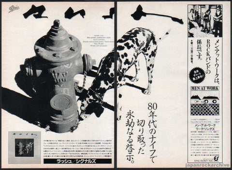Rush 1982/11 Signals Japan album promo ad
