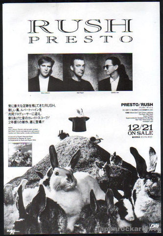 Rush 1990/02 Presto Japan album promo ad