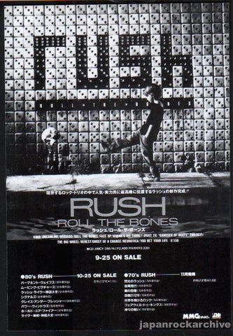 Rush 1991/10 Roll The Bones Japan album promo ad