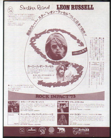 Leon Russell 1972/11 Carney Japan album promo ad