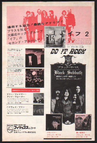 Black Sabbath 1971/05 Paranoia Japan album promo ad