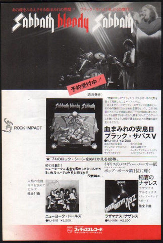 Black Sabbath 1974/01 Sabbath Bloody Sabbath Japan album promo ad