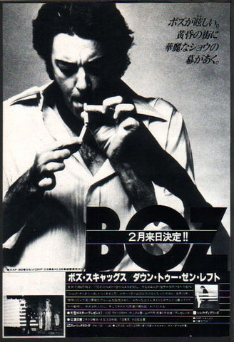 Boz Scaggs 1978/01 Down Two Then Left Japan album promo ad