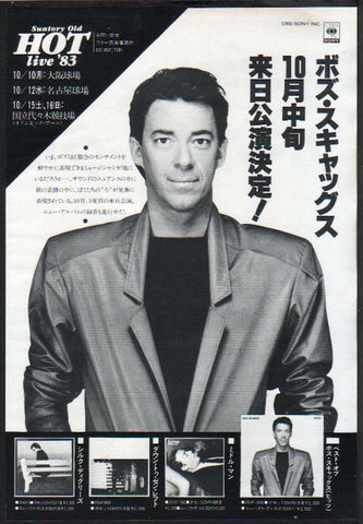 Boz Scaggs 1983/10 Hits Japan album / tour promo ad
