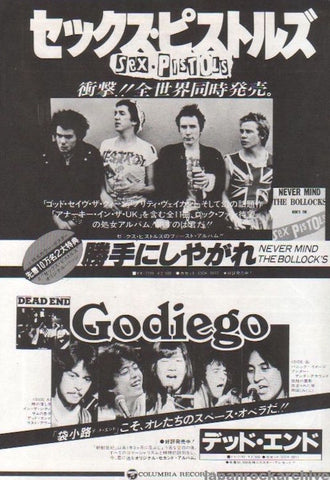 Sex Pistols 1978/01 Never Mind The Bullocks Japan album promo ad