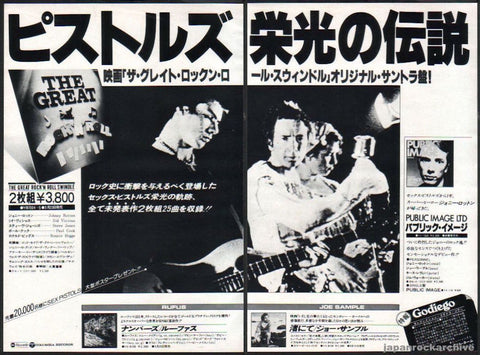 Sex Pistols 1979/04 The Great Rock N Roll Swindle Japan album promo ad