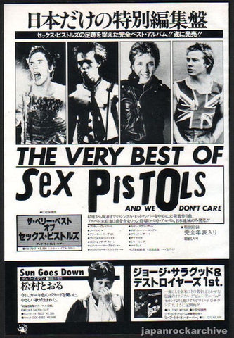 Sex Pistols 1980/01 The Very Best of The Sex Pistols Japan album promo ad
