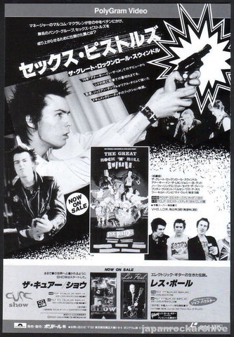 Sex Pistols 1994/01 The Great Rock N Roll Swindle Japan video promo ad