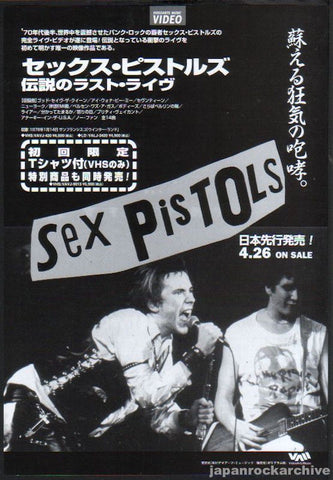 Sex Pistols 1995/05 Last Live Japan video promo ad
