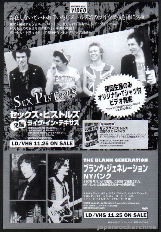 Sex Pistols 1995/12 Live In Texas Japan video promo ad